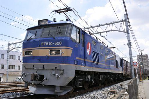 EF510_508.jpg